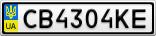 Номерной знак - CB4304KE