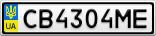 Номерной знак - CB4304ME