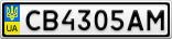 Номерной знак - CB4305AM