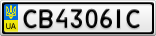 Номерной знак - CB4306IC