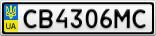 Номерной знак - CB4306MC