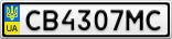 Номерной знак - CB4307MC