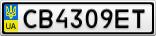 Номерной знак - CB4309ET