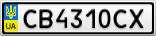 Номерной знак - CB4310CX