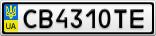 Номерной знак - CB4310TE
