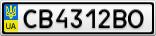 Номерной знак - CB4312BO