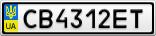 Номерной знак - CB4312ET
