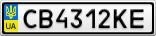 Номерной знак - CB4312KE