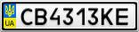 Номерной знак - CB4313KE