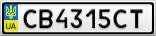 Номерной знак - CB4315CT