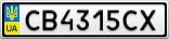 Номерной знак - CB4315CX