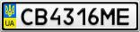 Номерной знак - CB4316ME