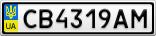 Номерной знак - CB4319AM