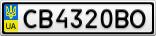 Номерной знак - CB4320BO