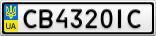Номерной знак - CB4320IC