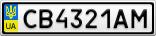 Номерной знак - CB4321AM