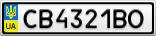 Номерной знак - CB4321BO
