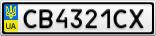 Номерной знак - CB4321CX