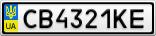 Номерной знак - CB4321KE