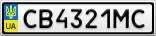 Номерной знак - CB4321MC