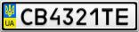 Номерной знак - CB4321TE
