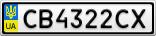 Номерной знак - CB4322CX
