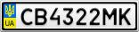 Номерной знак - CB4322MK