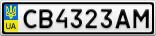 Номерной знак - CB4323AM