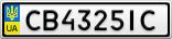 Номерной знак - CB4325IC