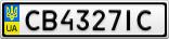 Номерной знак - CB4327IC