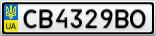 Номерной знак - CB4329BO