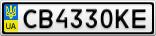 Номерной знак - CB4330KE