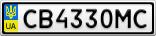 Номерной знак - CB4330MC
