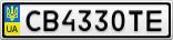 Номерной знак - CB4330TE