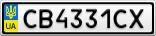 Номерной знак - CB4331CX