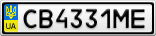 Номерной знак - CB4331ME
