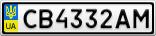 Номерной знак - CB4332AM