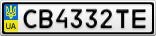 Номерной знак - CB4332TE