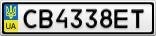 Номерной знак - CB4338ET