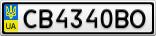 Номерной знак - CB4340BO
