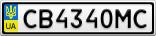 Номерной знак - CB4340MC