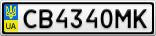 Номерной знак - CB4340MK