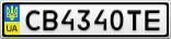 Номерной знак - CB4340TE