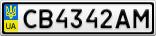 Номерной знак - CB4342AM