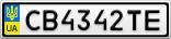 Номерной знак - CB4342TE