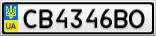 Номерной знак - CB4346BO