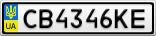 Номерной знак - CB4346KE