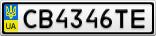 Номерной знак - CB4346TE