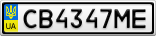 Номерной знак - CB4347ME