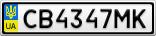 Номерной знак - CB4347MK